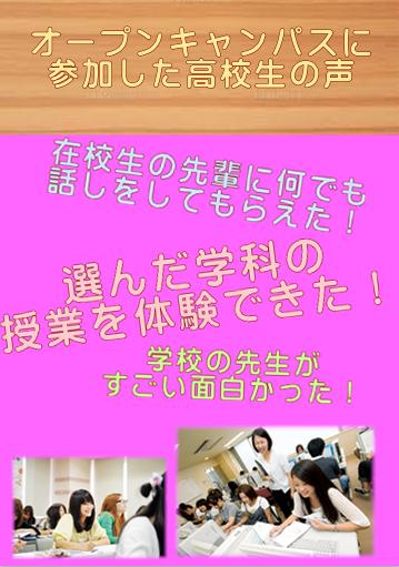 高校③.png