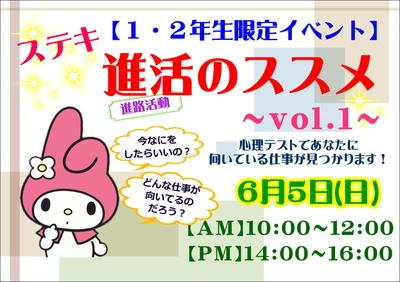 1・2年生イベント.JPG