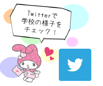 Twitter.pngのサムネイル画像のサムネイル画像のサムネイル画像