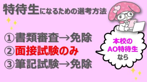 出願③.png