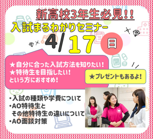 0417入説.png
