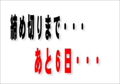 入試3.JPG