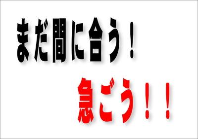 入試4.JPG