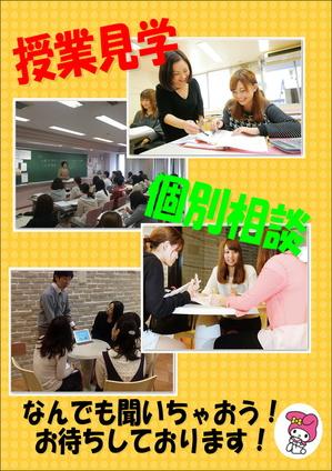 学校見学2.JPG