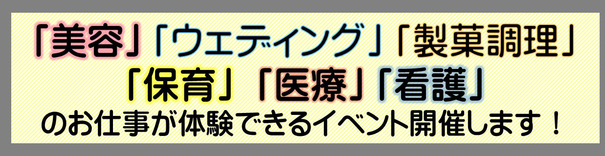 東京エリア文頭.png