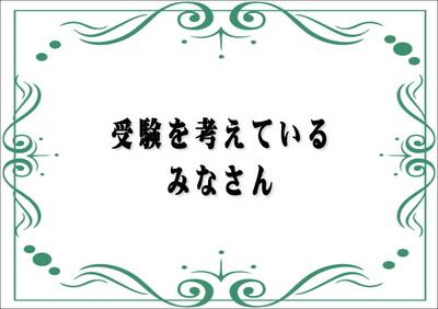 特試験①.JPG