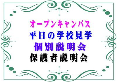 特試験③.JPG