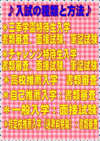 10.1②.JPG
