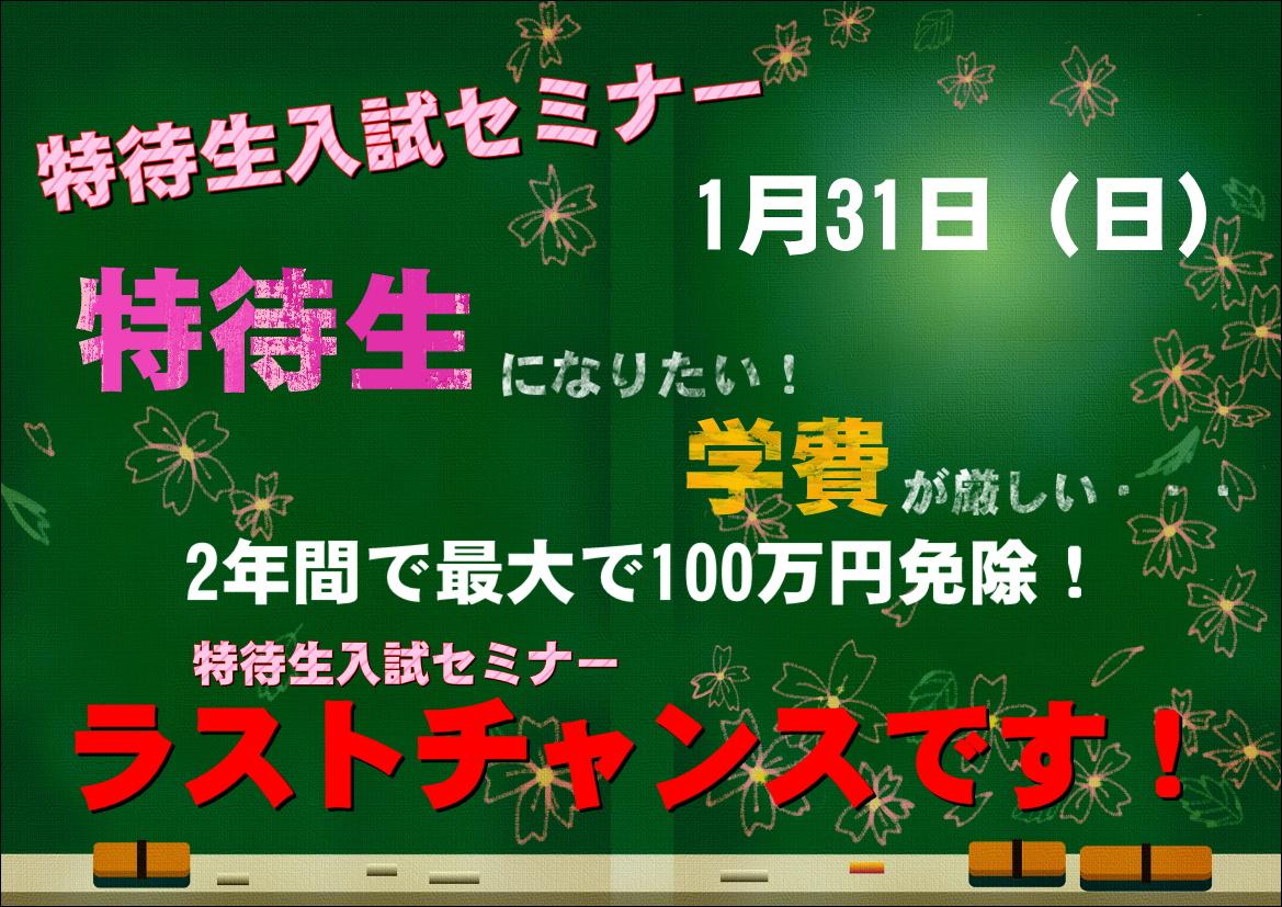 1.9②.JPG