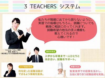 就職サポート②.jpg