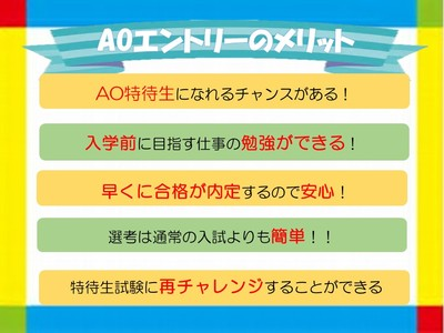特待入試まであと1カ月②.JPG