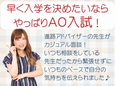 AO特待生入試、続々受験しています!2.jpg