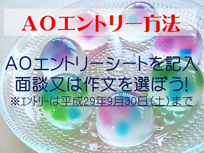AO特待生入試、続々受験しています!4.jpg