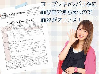 AO特待生入試、続々受験しています!5.jpg