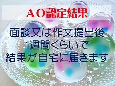 AO特待生入試、続々受験しています!6.jpg