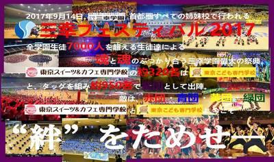 Youtube サムネイル用パワポ.jpg