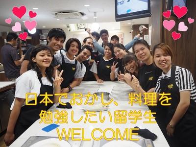 留学生 一次⑧.JPGのサムネイル画像