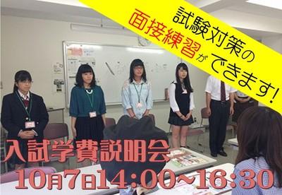 20170910留学生告知5.JPG