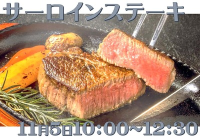 20171011体入告知6.JPG