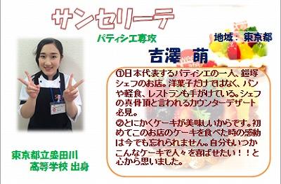 2018内定者7.jpg