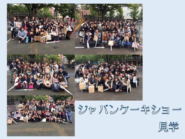 ジャパンケーキショー集合写真.jpg