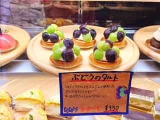 秋のパティ店舗2.jpg