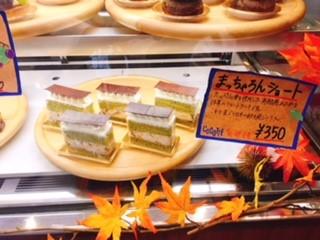 秋のパティ店舗3.jpg