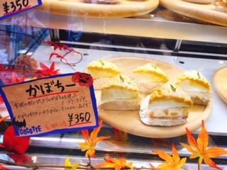秋のパティ店舗4.jpg
