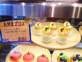 秋のパティ店舗6.jpg