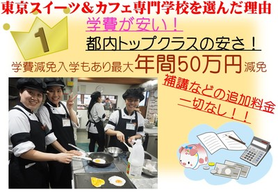 20171002留学生学びやすさ4.JPG