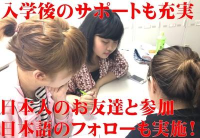 20171002留学生学びやすさ6.JPG