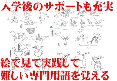 20171002留学生学びやすさ7.JPG