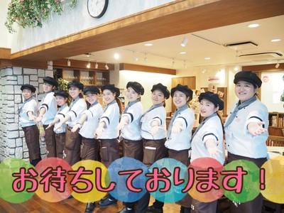 20171007交通費補助延長エリア拡大7.JPG