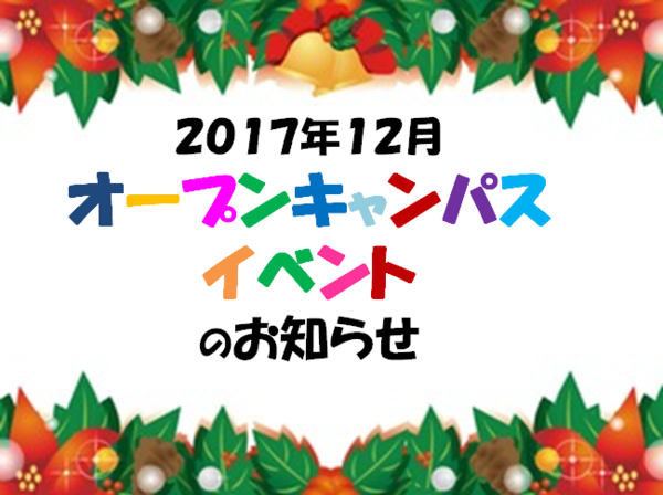 H2812月OC1.PNG