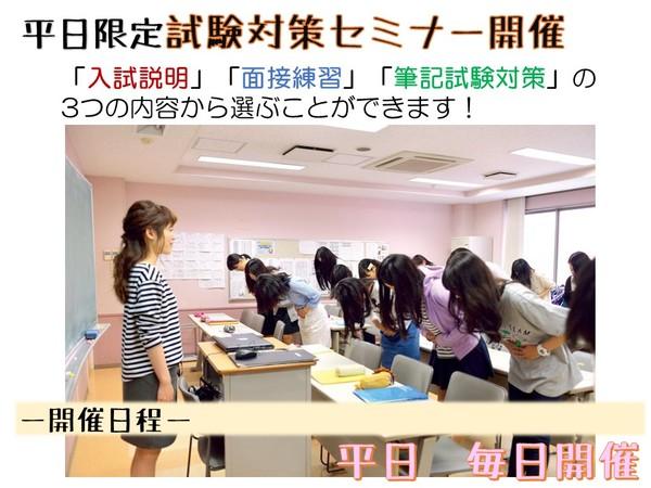 11月学校見学②.JPG
