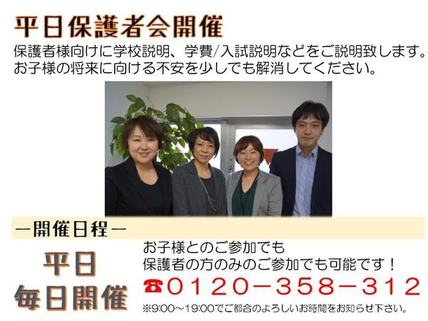 11月学校見学③.JPG