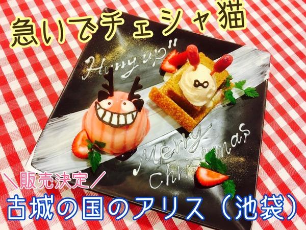 DD結果発表② (2).JPG