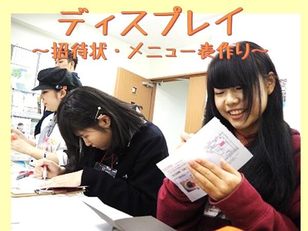 H29SCLABOハイスクール③.JPG