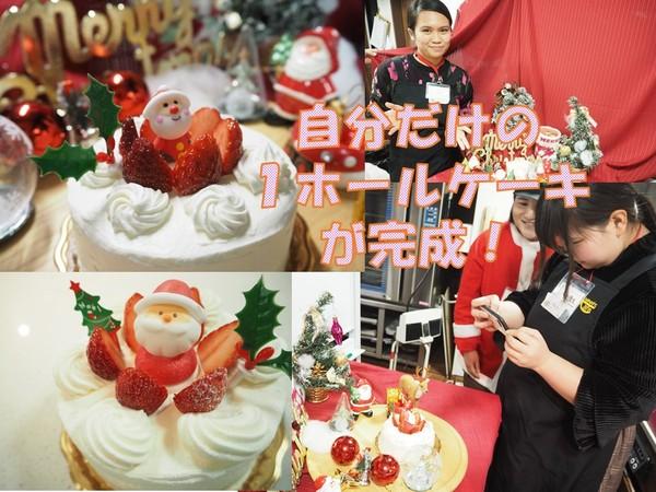 クリスマスイベント③.JPG