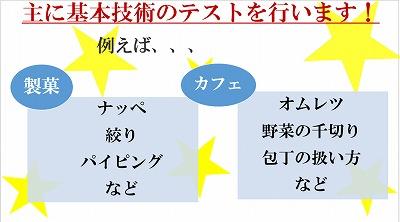 ライセンス3.jpg