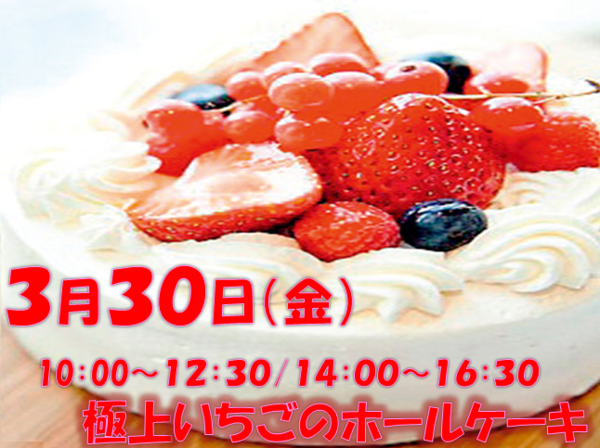 H30体入3月5.PNG