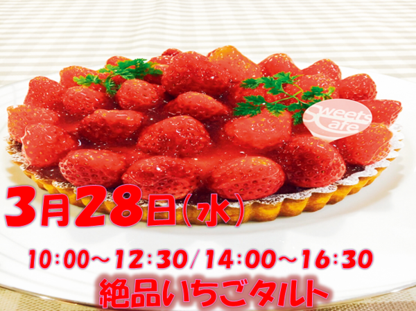 H30体入3月3.PNG