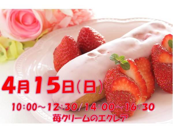 2画像.jpg