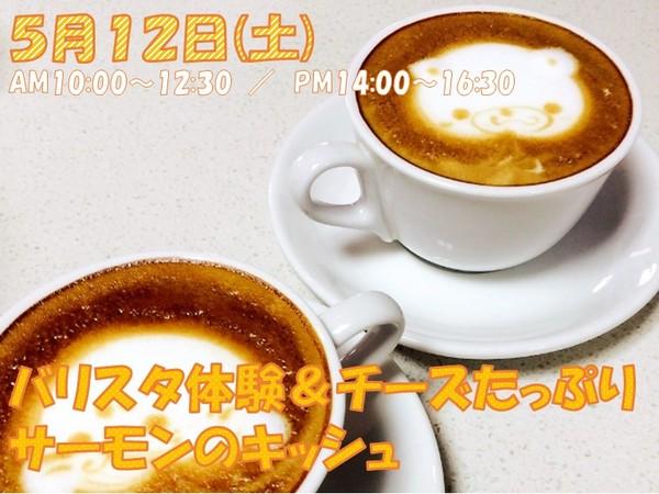 5.12C.JPG