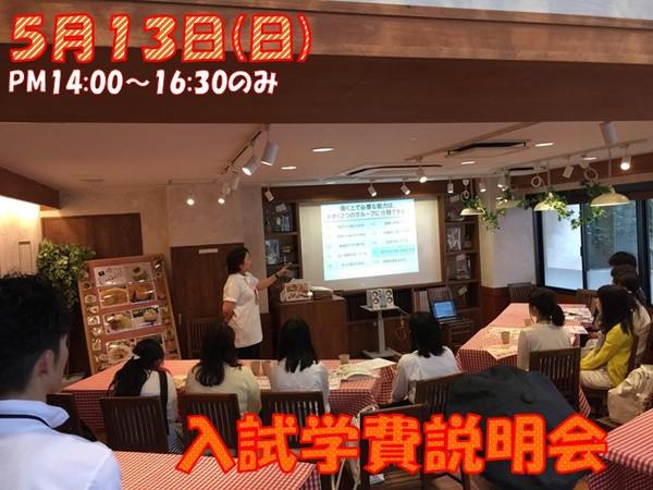 5.13N.JPGのサムネイル画像