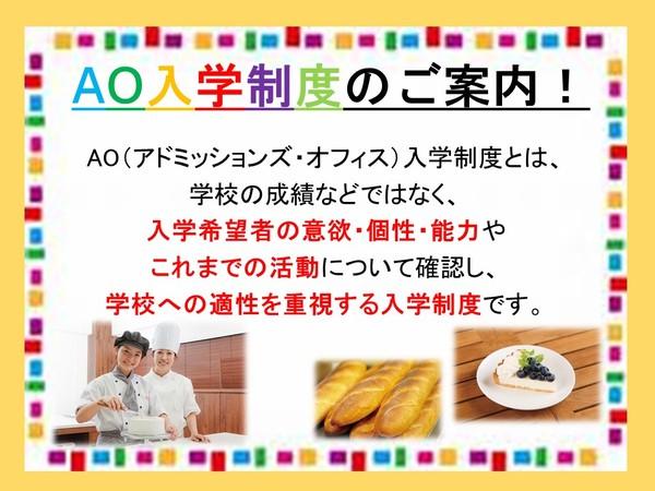 ao2.JPGのサムネイル画像