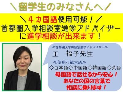 9月30日留学生⑤.JPG