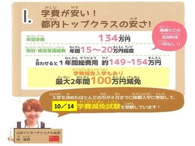9月30日留学生1.JPG
