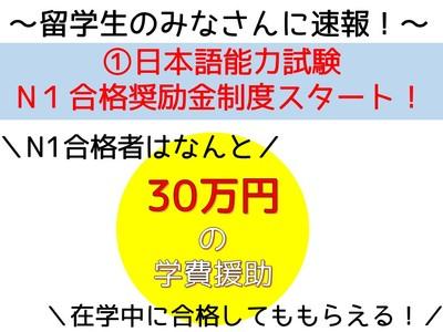 9月8日留学生②.JPG