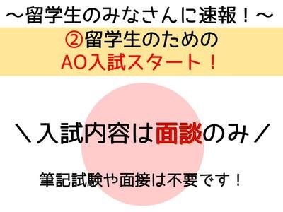 9月8日留学生③.JPGのサムネイル画像